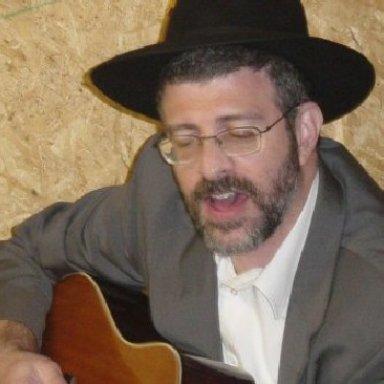Vayomer HaShem
